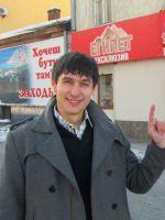 Антонив Тарас Петрович