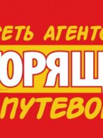 Бушкань Владимир